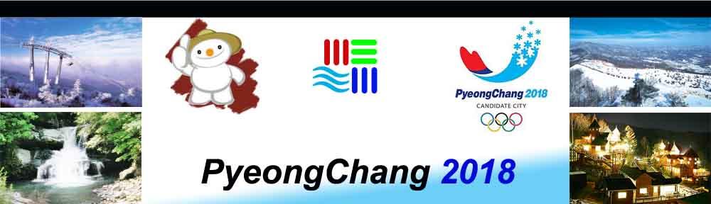 6-13_winter_olympics_pyeongchang