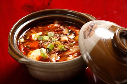 Photo of Food: Sudubu Jiggae/Tofu Stew